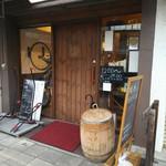 響 珈琲 - 自転車置き場がある