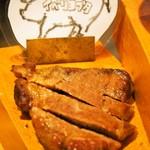 肉びすとろ グルマン 三年坂 - 名物料理お肉のかいだん(イベリコ豚:ベジョータ)