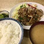 80894629 - 生姜焼き定食
