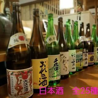 限定酒や石川の地酒を揃えています♪