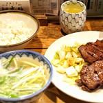 旨味太助 - ■牛タン定食C 2200円