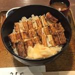 うえの - あなご飯(上)2000円