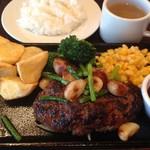ステーキ&シーフード G'sグリルカフェ - ガーリック上州牛ハンバーグ ¥1,280 (税別)