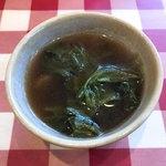 ヒノマルステーキ - スープ