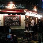 びすとろ UOKIN - パリの街角でも見れるような店の外観
