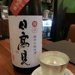 達屋 TAZ-YA - 日高見 純米吟醸