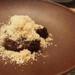 グリーチネ - ガトーショコラとチョコのアイス