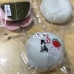 JA南彩 菖蒲グリーンセンター - 塩あんびん、苺大福、桜もち