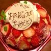 パティスリィプイックプイック - 料理写真:苺のタルト15号    税込3000円