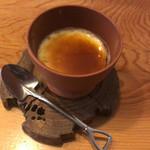 千寿 竹やぶ - 塩プリン