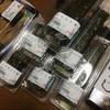 Toretorezushi - 料理写真:各種:のり巻き  他