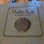 Malie Kai Chocolates Royal Hawaiian Center -