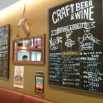 肉ビストロ&クラフトビール ランプラント - 夜はヴァンも♪