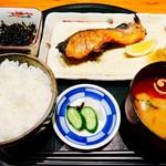 Shokusaikadota - 銀しゃけ塩焼き