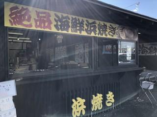 海鮮どんぶり亭 - 浜焼きのお店