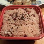 徳太樓 - お赤飯