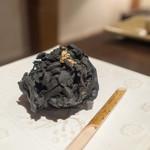 菓舗 カズナカシマ - 上生菓子 黒