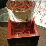 80909048 - 日本酒 ひや
