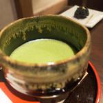 菓舗 カズナカシマ - 抹茶