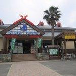 玄海源蔵 - 海の中道の大岳にある「海辺の里」の中のレストランです。