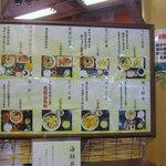 玄海源蔵 - 店頭に写真入りのメニューが貼りだしてあってこの中に「テレビでおなじみ志賀島名物」と書いてあった「さざえ丼」を注文してみました。