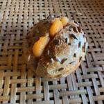 ゼルコバ - スパイスクリームチーズあんずサンド