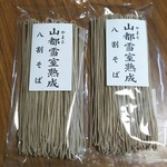 五十嵐製麺 -
