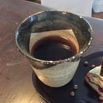 珈琲工房4331 - 今日はこのカップで飲んでみた❣️