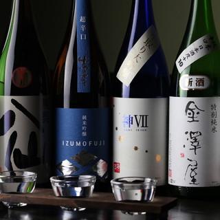 """焼鳥にはビール?いえいえ、人気は""""日本酒飲み比べセット""""◎"""