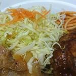 レストラン ベア - ハンバーグと生姜焼き