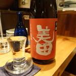 ぽろ ホームメイドキッチン - 美田(650円/0.7合)