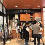 談合坂サービスエリア(下り線)H's CREAM - 2017年(平成29年)7月