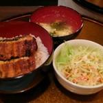 お酒と手料理 うさぎ - 鰻丼ランチ