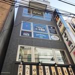 ビアバル HOUSE of BEER - ビル3階
