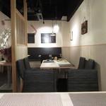 山六亭 - テーブル席