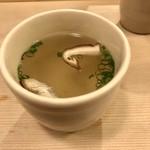 伊勢 - スープ