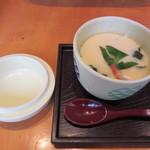 銀座寿司処 まる伊 - 茶碗蒸し