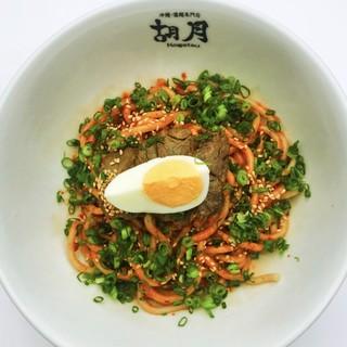 胡月 - 料理写真: