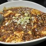 一創 - 麻婆豆腐 単品
