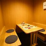 縁の郷 - テーブル個室席