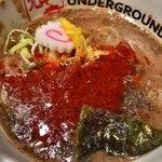 東京アンダーグラウンドラーメン 頑者 - スープアップ