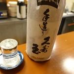 立呑み お酒の神様 - くすだま純米(500円/0.5合)