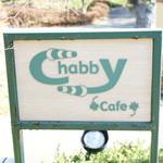 チャビーカフェ - 看板