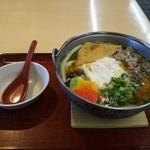 かかしうどん - 料理写真:鍋焼きうどん(σ≧▽≦)σ