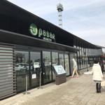 ゴーゴーカレー pasar羽生スタジアム -