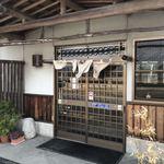 上野製麺所 - 強風で暖簾が!上野製麺所さんです!