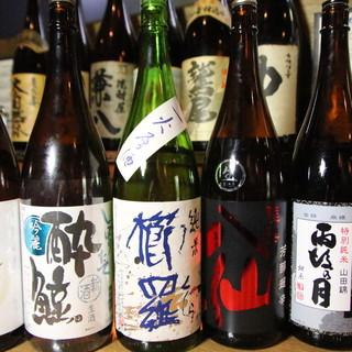 種類豊富なアルコール類