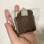 80950288 - ショコラとイチジクのパウンドケーキ(だったかな?)