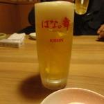 はなの舞 - 生ビール480円