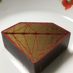 デルレイ - ピンクゴールドダイヤモンド